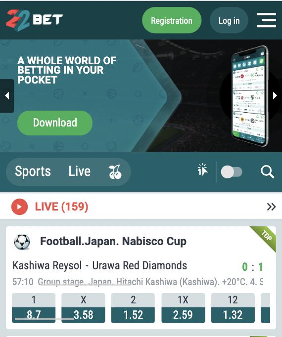 22bet app evolution 531580